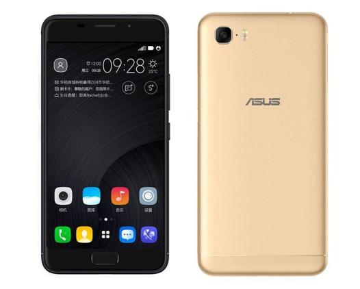 Asus-Zenfone-3s-Max